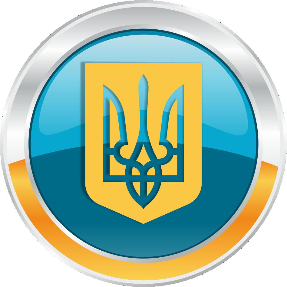 Презентаційні стенди та символіка України